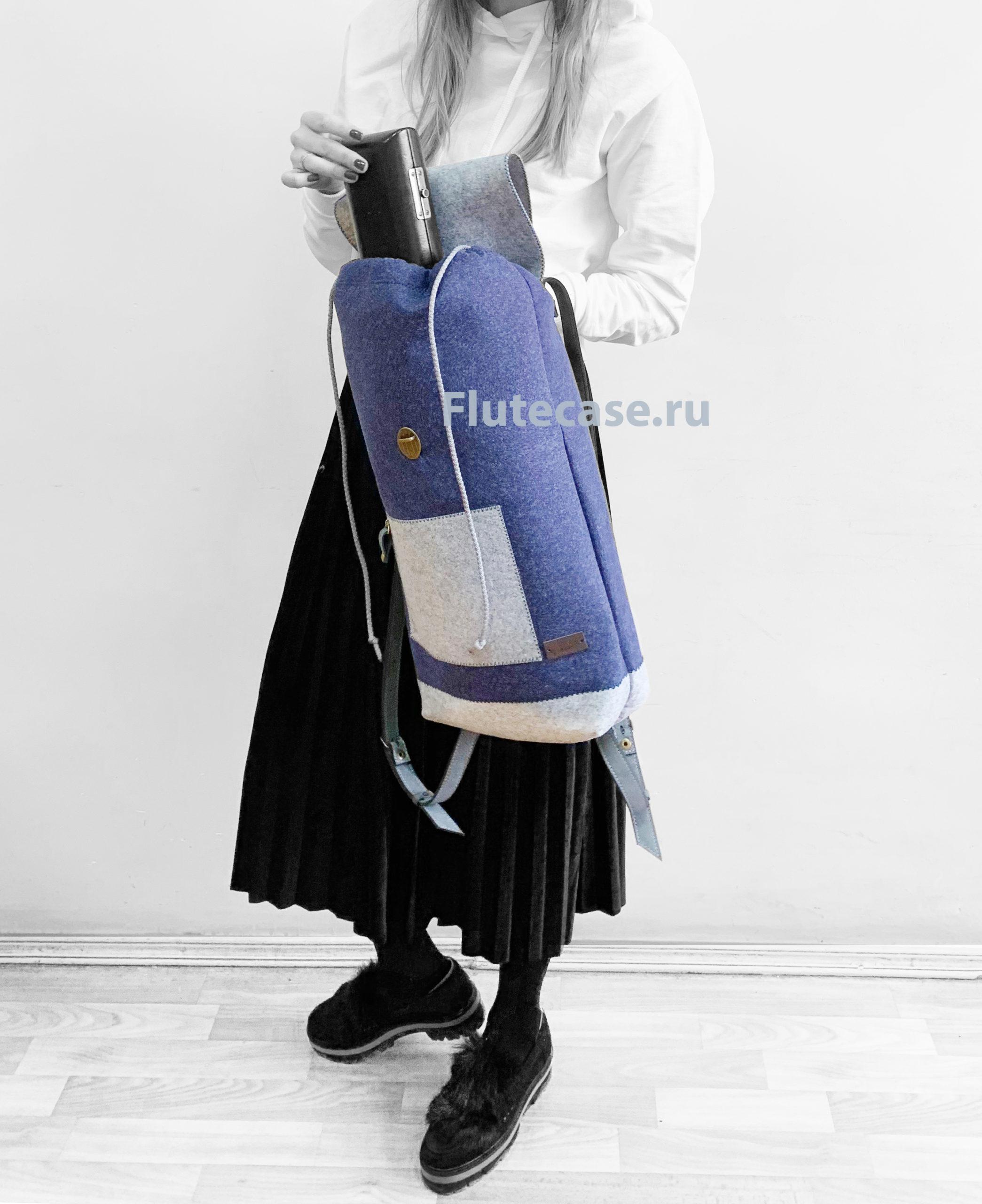 Рюкзак для флейты